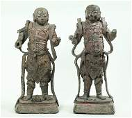 Pair Chinese Ming Dynasty Bronze Guardian Figures