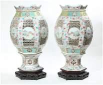 Pr Chinese 19 C Porcelain Pierced Lanterns & Bases