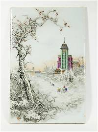 Yu Wenxiang China Porcelain Plaque Building & Snow