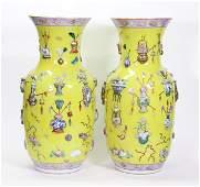 Pr Chinese Qing Yellow Porcelain 100 Antiques Vase