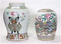 2 Chinese Famille Rose Enamel Porcelain Jars