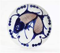 Chinese Late Qing Blue Red Porcelain Carp Low Bowl