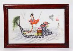 Chinese Enameled Porcelain Plaque Lady Immortal