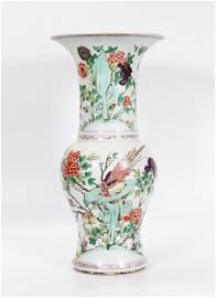 Chinese Kangxi Famille Verte YenYen Porcelain Vase