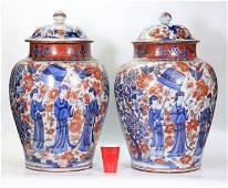 Fine Large Pair Chinese 17 C Porcelain Temple Jars