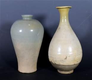 2 Korean Celadon Ceramics Joseon & Koryo Meiping