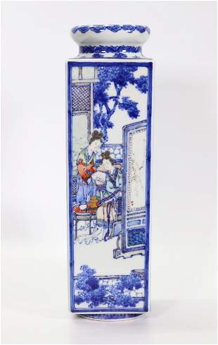 Chinese Republic Doucai Porcelain Cong Vase