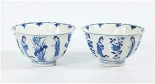 Pair Chinese Kangxi Blue White Porcelain Teabowls
