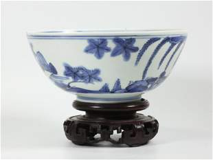 Chinese Ming ca 1600 Blue & White Porcelain Bowl