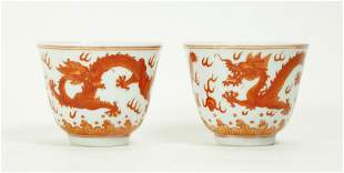 Pair Chinese Iron Red Porcelain Dragon Cups