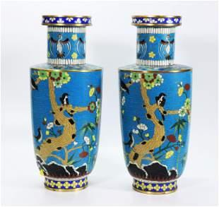 Pair Chinese Gilt Bronze Cloisonne Baluster Vases