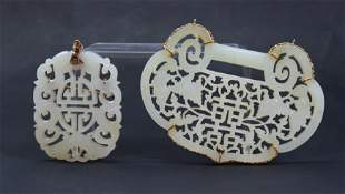 2 Fine Chinese 19 C White Jade Plaques w Gold