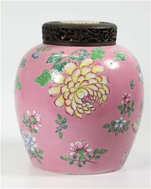 Chinese 19 C Famille Rose Enamel Porcelain Jar