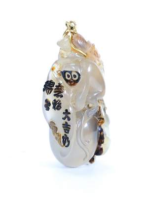 Chinese 19th Century Chalcedony Agate 2 Monkey