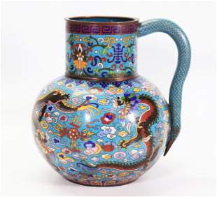 Chinese 19 C Cloisonne Large Dragon Water Pitcher