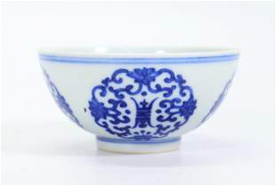 Chinese Blue White Porcelain Teacup Yongzheng Mark