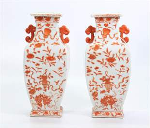 Pair Chinese Iron Red Enameled Porcelain Vases