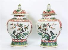Lg Pr Chinese Famille Verte Porcelain Temple Jars