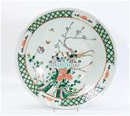 Chinese Famille Verte Porcelain Pheasant Charger