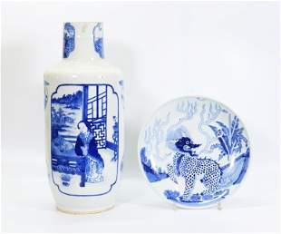2 Chinese 19 C Blue White Porcelains; Vase, Plate