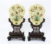 Pair Chinese Hardstone Plaques; Hard Wood Stands
