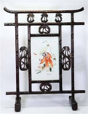 Chinese Enameled Porcelain Plaque in Wood Screen