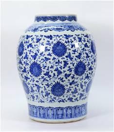 Fine Chinese 18th C Blue White Porcelain Jar