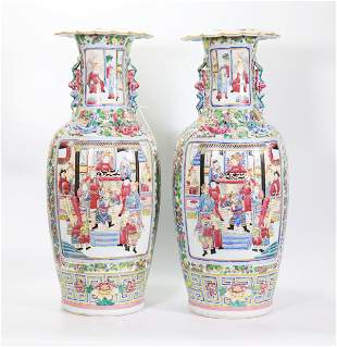 Pair Chinese 19 C Famille Rose Porcelain Vases