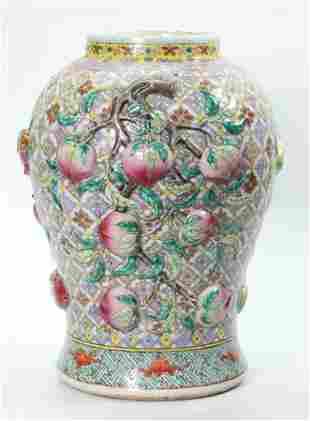 Chinese Sanduo Famille Rose Porcelain Vase