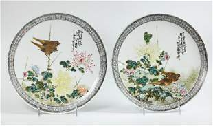 Pair Chinese Enameled Round Porcelain Wall Plaques