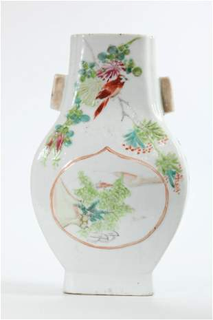 Chinese Qing Artist Decorated Porcelain Hu Vase