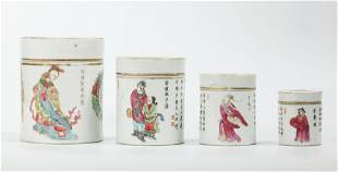 Set 4 Chinese Nesting Porcelain Tube Boxes