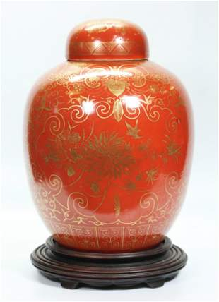 Chinese Coral Ground & Gold Porcelain Ginger Jar