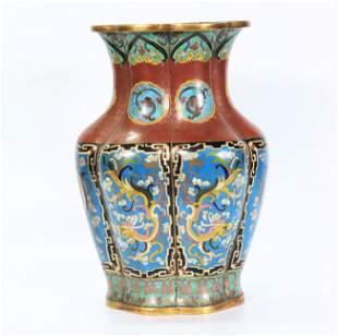 Chinese Gilt Bronze & Cloisonne 5-Lobed Vase