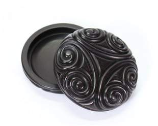 Chinese Carved and Polished Zitan Tizi Box & Cover