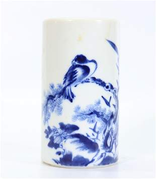 Chinese Blue & White Porcelain Brush Pot (Bitong)
