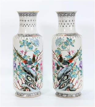 Opposing Pair Chinese Famille Rose Porcelain Vases