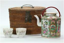 Chinese Rose Porcelain Teapot, 2 Cups, Rattan Case