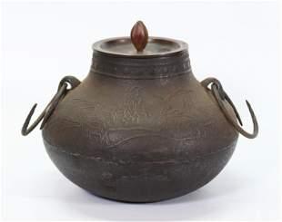 Japanese Cast Iron Water Pot Chagama Kama