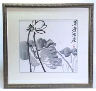 Wu Yi; Chinese Ink Painting of Lotus