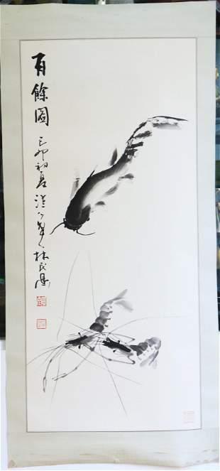 Lin Min'en; Chinese Ink Painting; Fish & Shrimp