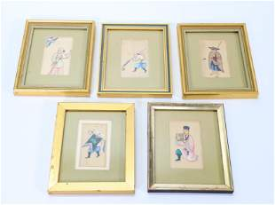 5 - Small Chinese Pith Paintings Framed