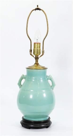 "Chinese Celadon Porcelain 2 Handle ""Hu"" Vase"