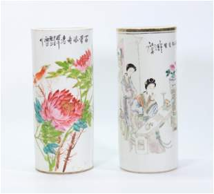 2 - Chinese Enameled Porcelain Hat Stands