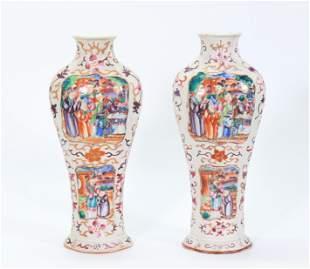 Pr Chinese 18th C Meiping Mandarin Porcelain Vases