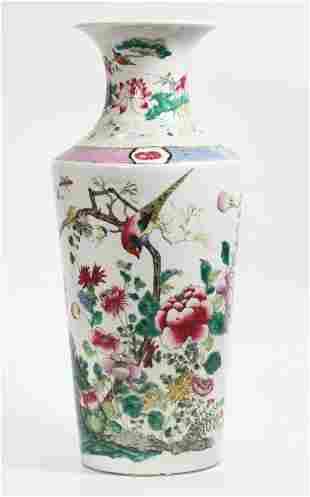 Chinese Qing Famille Rose Enameled Porcelain Vase