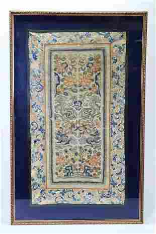 Chinese Qing Dynasty Embroidered Silk Sleeve Bands