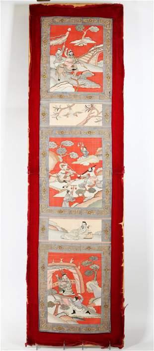 Chinese Qing Kesi Silk & Gold Tapestry Panel