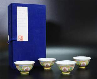 4 Chinese Late Qing Yellow Porcelain Teacups