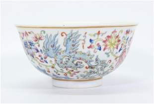 Chinese 4 Dragon Enamel Porcelain Bowl
